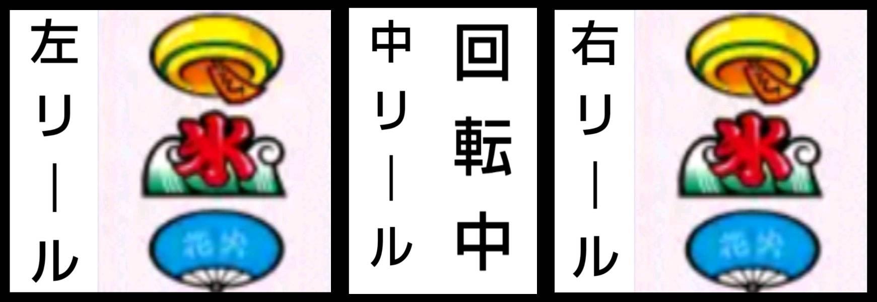 f:id:karutookaruto:20181023093034j:image