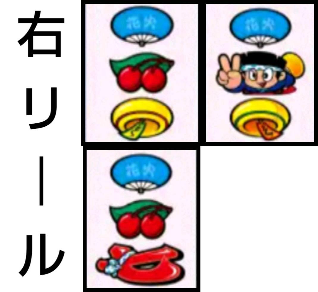 f:id:karutookaruto:20181023094056j:image