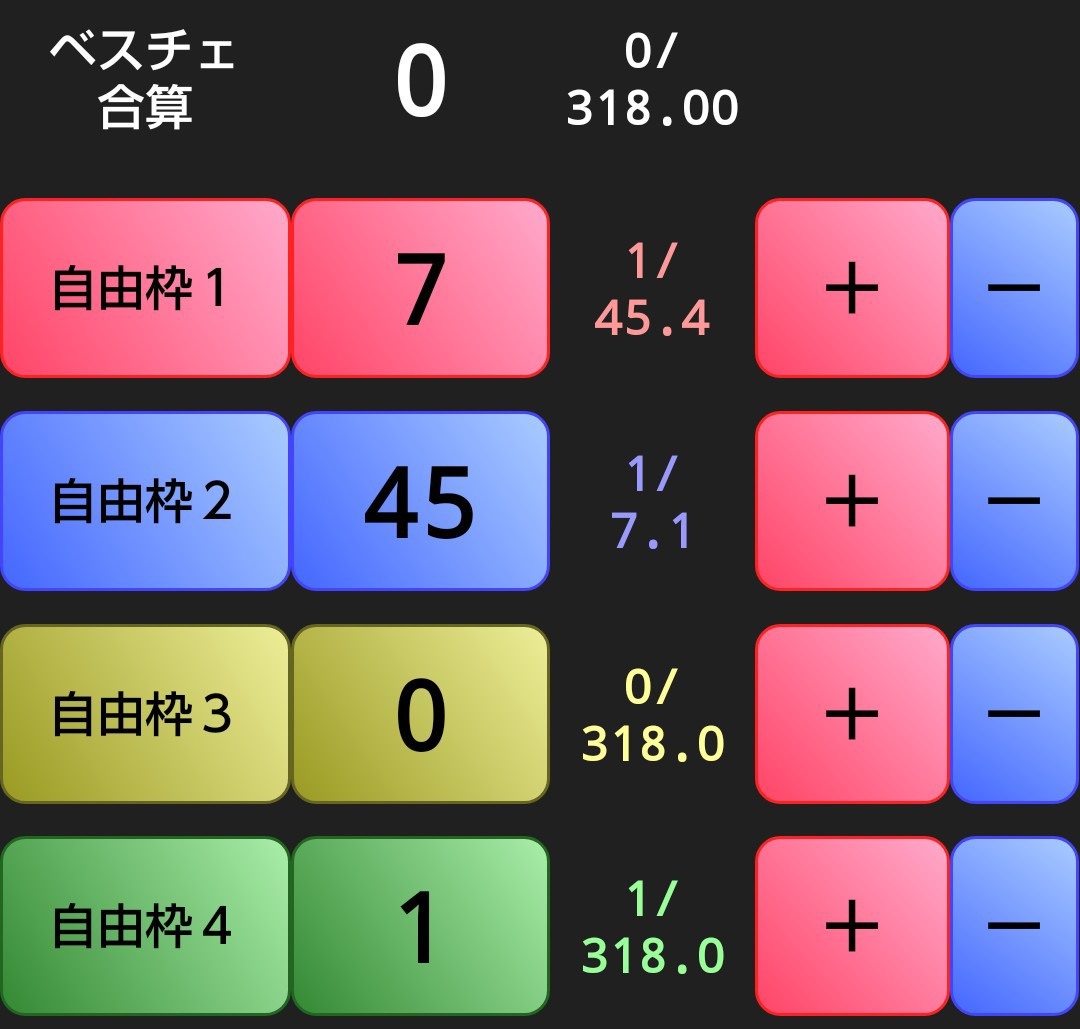 f:id:karutookaruto:20181102225928j:image