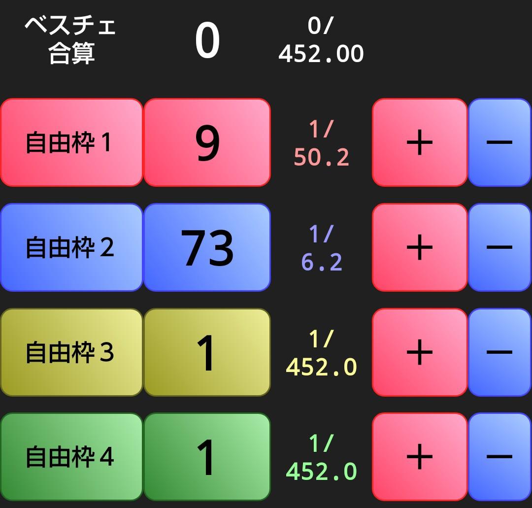 f:id:karutookaruto:20181102234250j:image