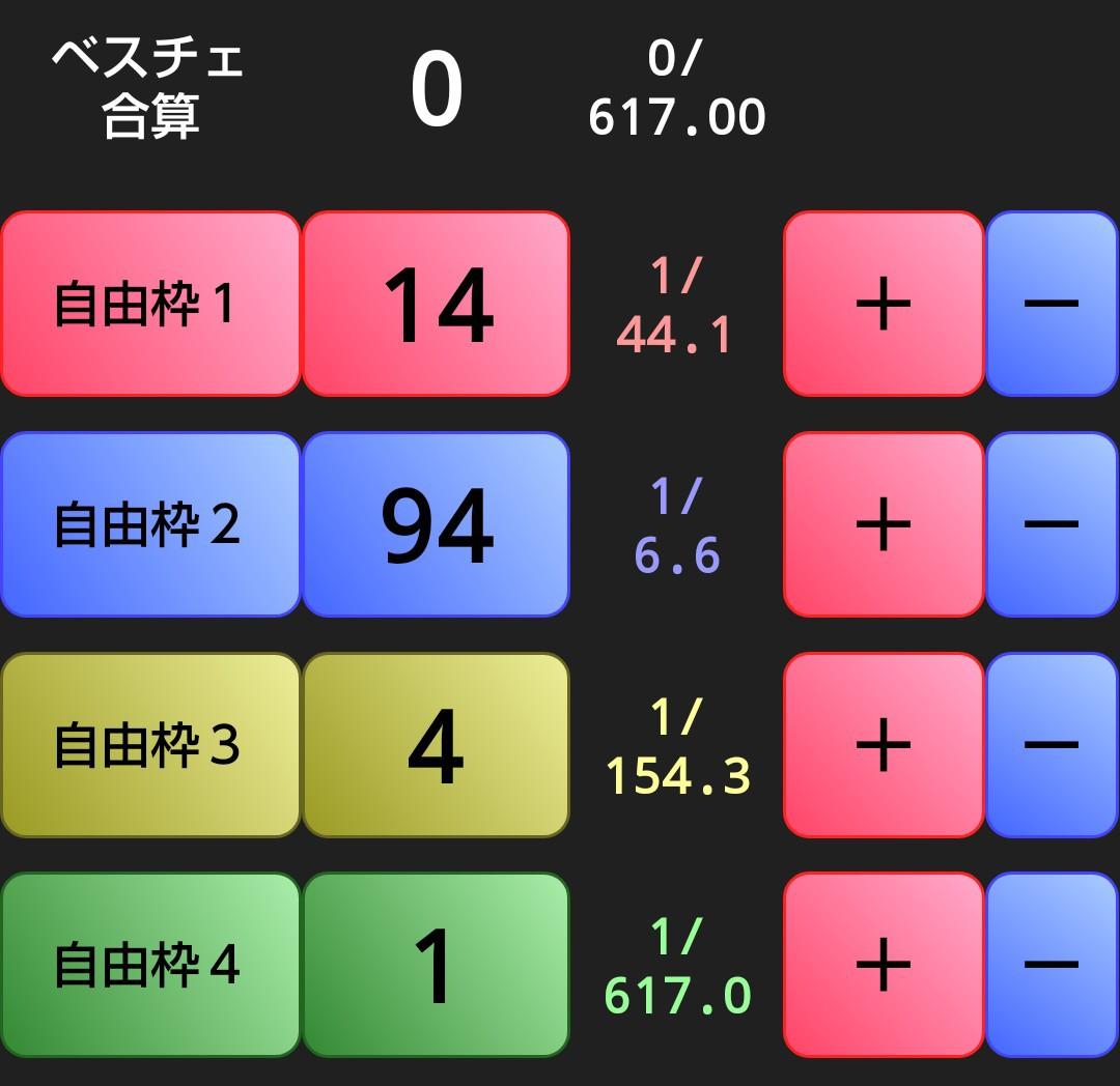 f:id:karutookaruto:20181102234641j:image