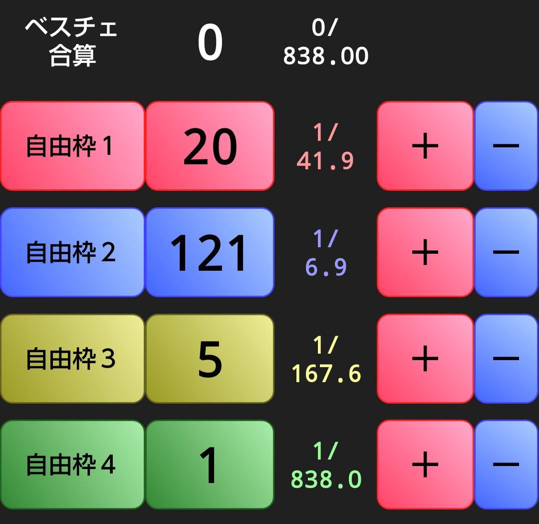 f:id:karutookaruto:20181102235202j:image
