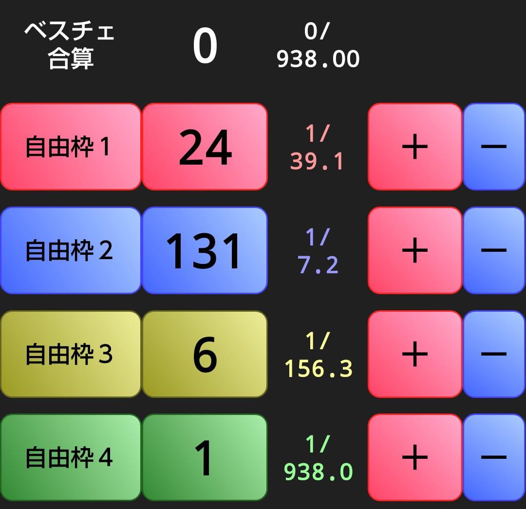 f:id:karutookaruto:20181102235327j:image