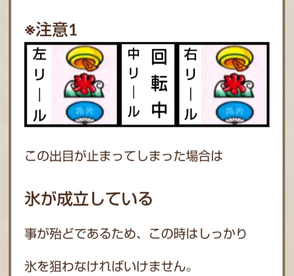 f:id:karutookaruto:20181108165849j:image