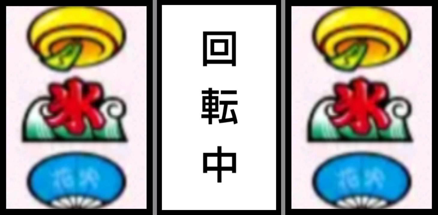 f:id:karutookaruto:20181108224033j:image