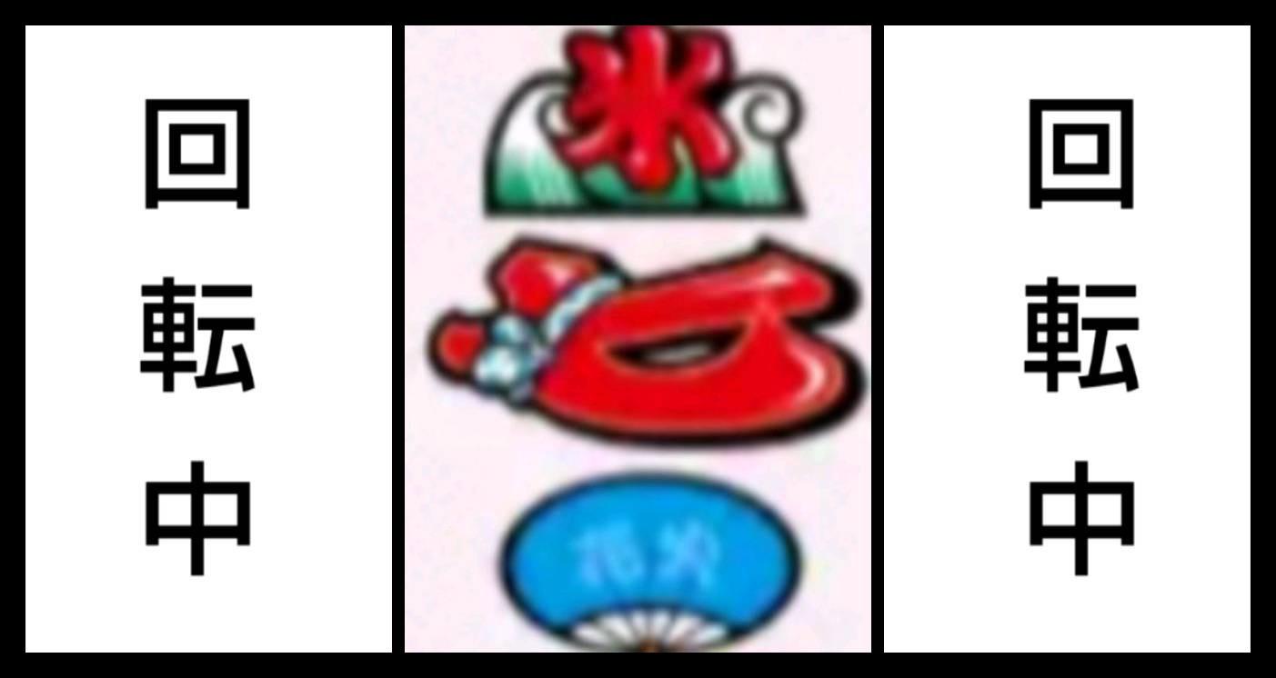 f:id:karutookaruto:20181109003024j:image