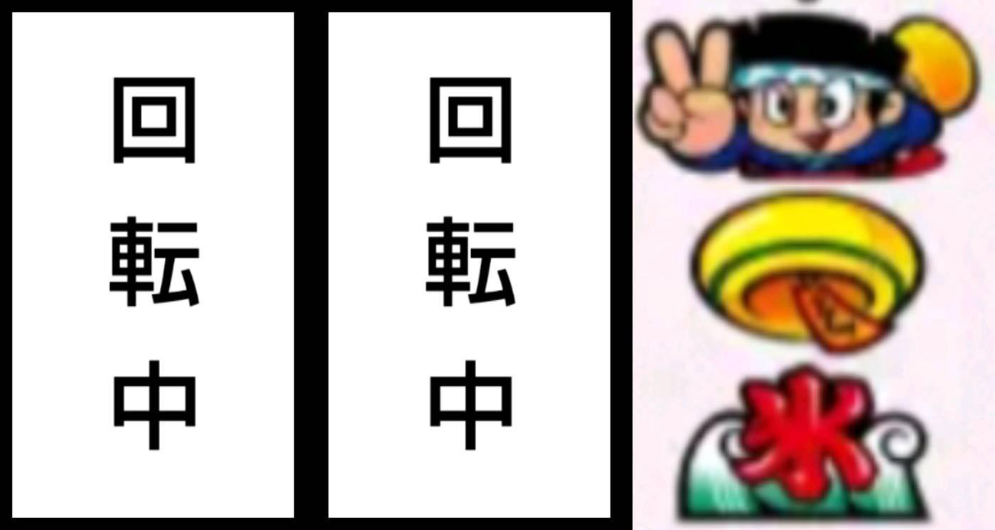 f:id:karutookaruto:20181109004931j:image