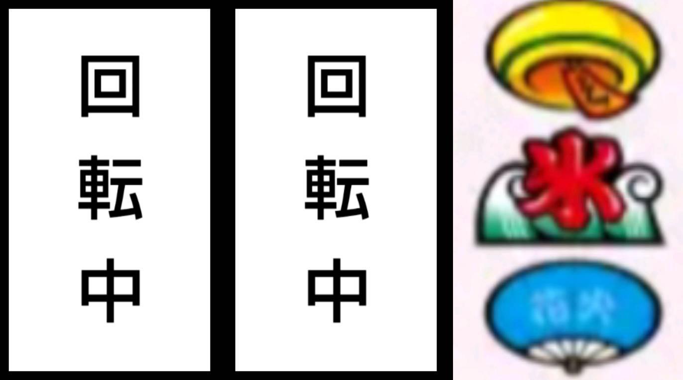 f:id:karutookaruto:20181109010117j:image