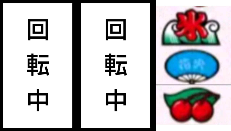 f:id:karutookaruto:20181109010205j:image