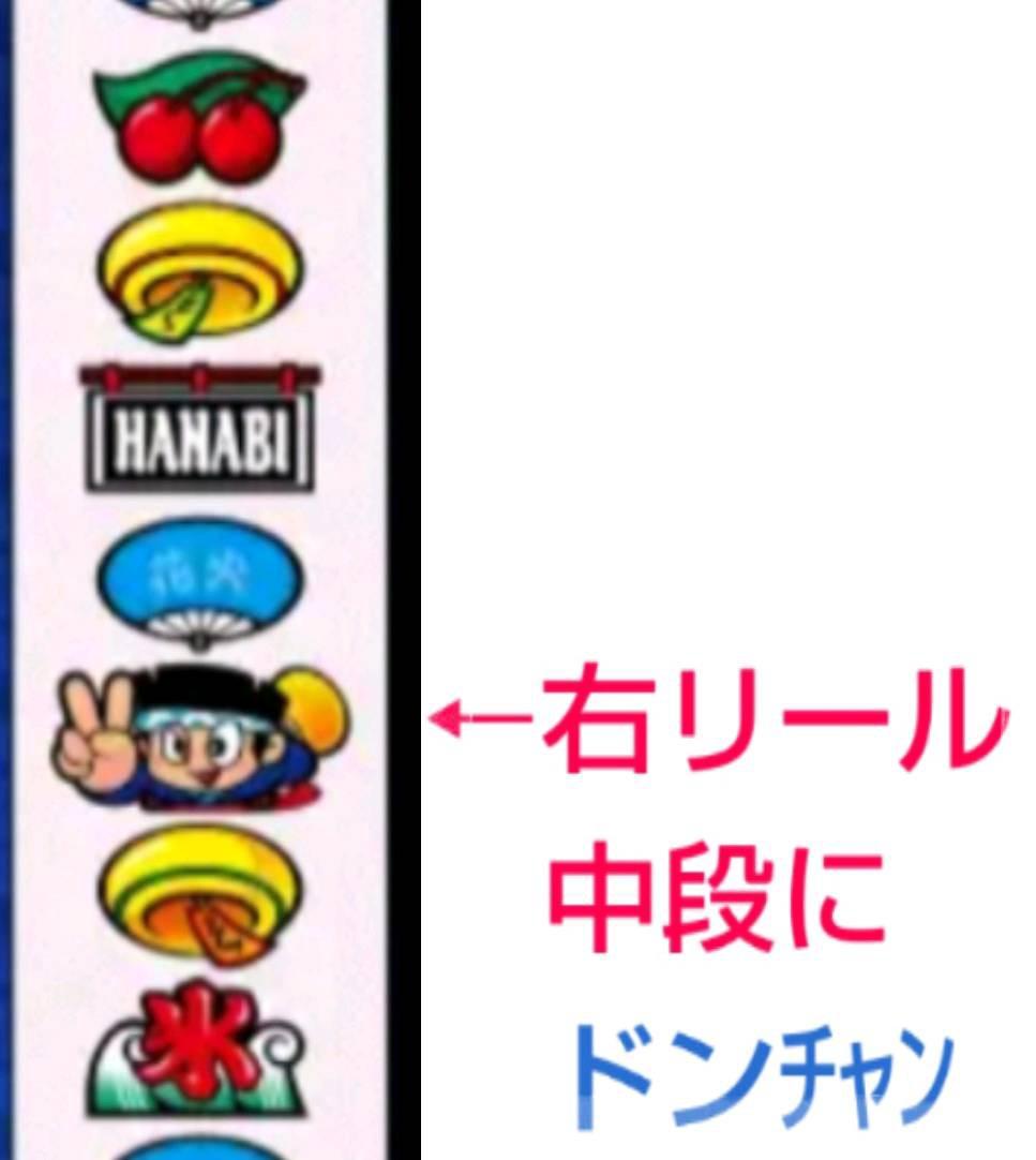 f:id:karutookaruto:20181109074409j:image