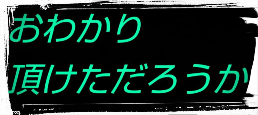 f:id:karutookaruto:20181115010351j:image