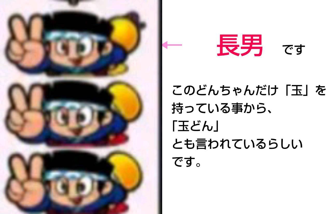 f:id:karutookaruto:20181118110635j:image