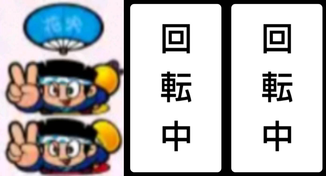 f:id:karutookaruto:20181118222403j:image