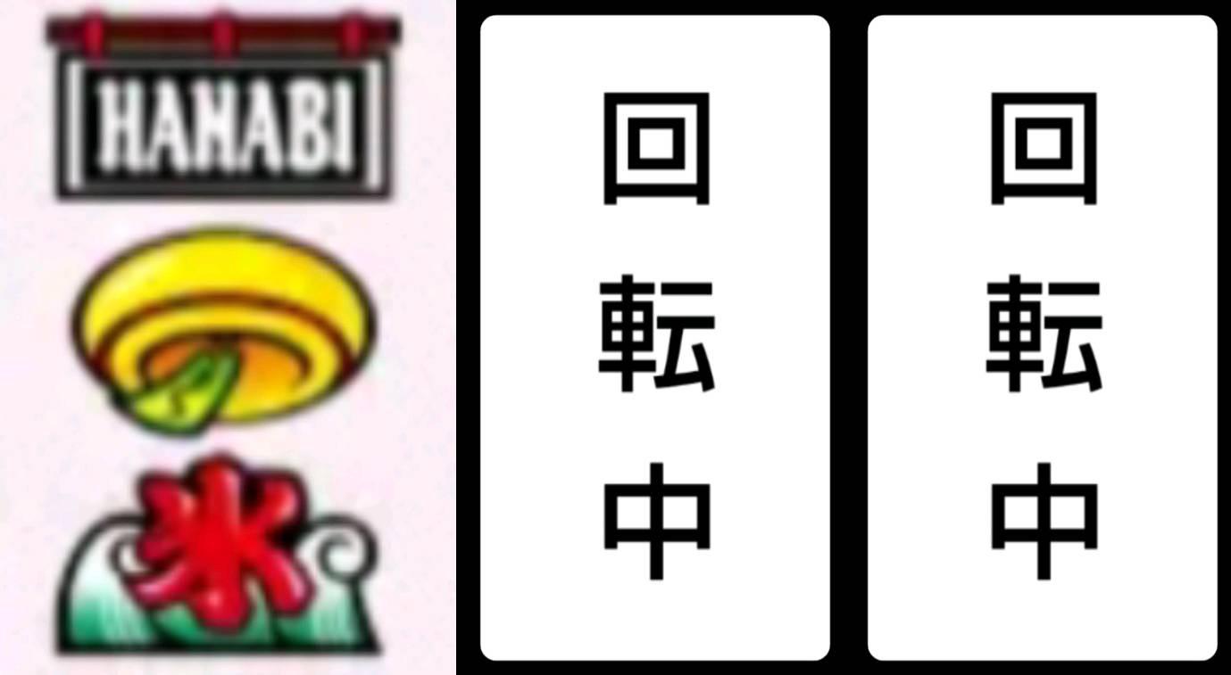 f:id:karutookaruto:20181118222556j:image
