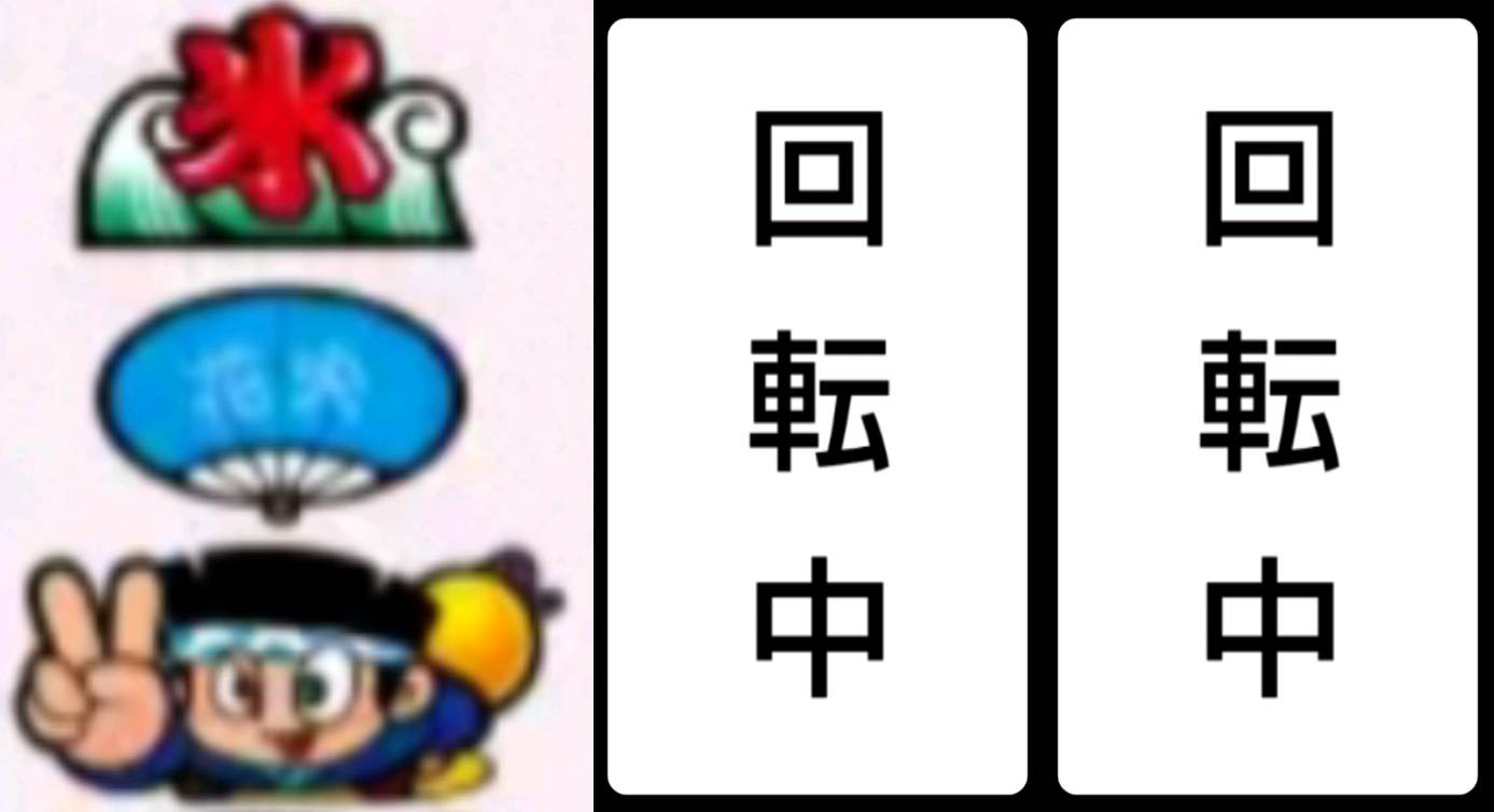 f:id:karutookaruto:20181118222958j:image
