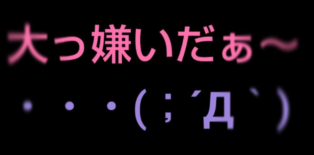 f:id:karutookaruto:20181122194237j:image