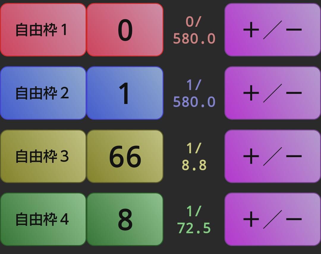 f:id:karutookaruto:20181124231017j:image