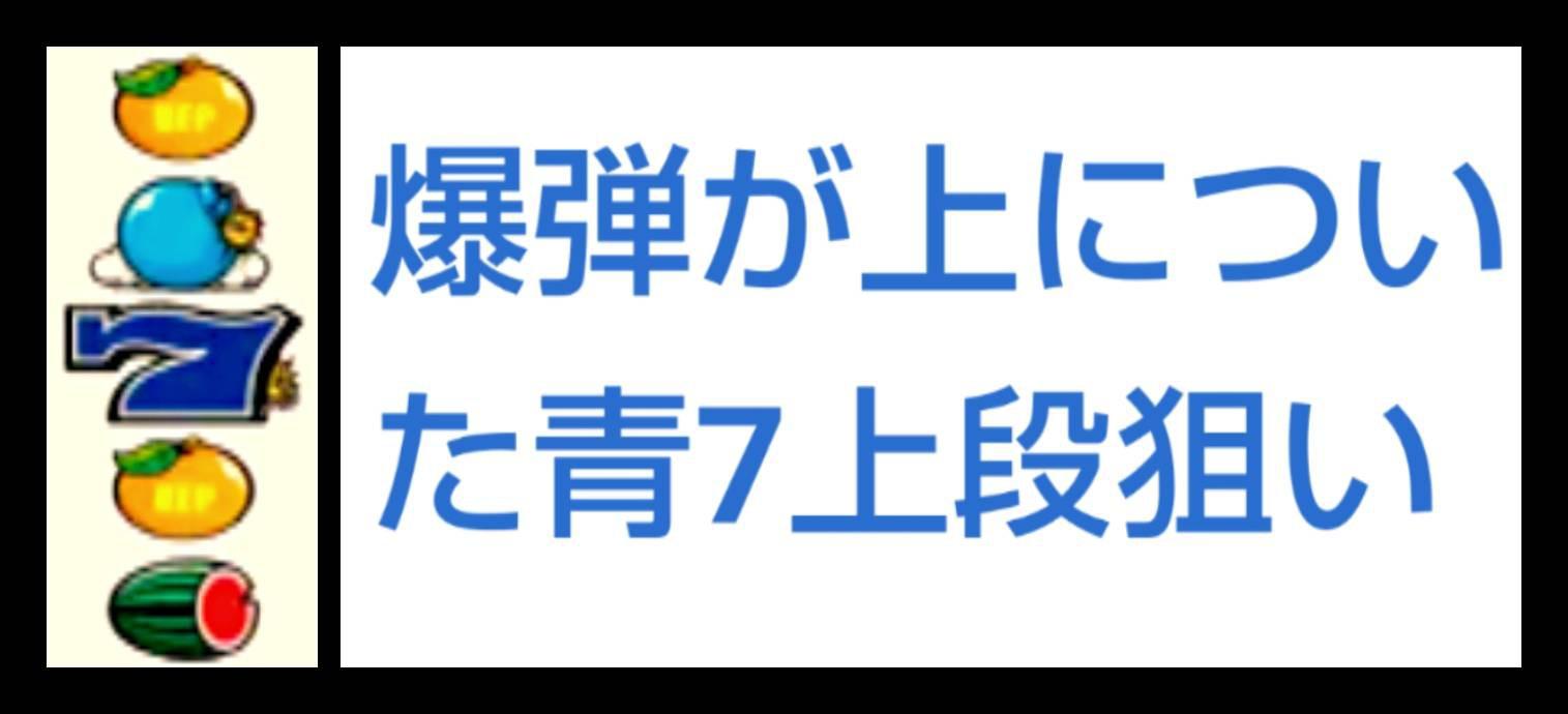 f:id:karutookaruto:20181125002018j:image