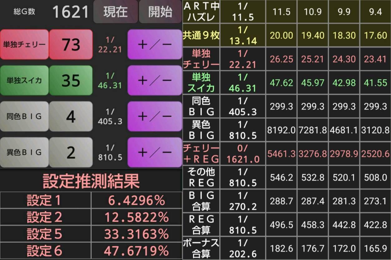 f:id:karutookaruto:20181130075125j:image