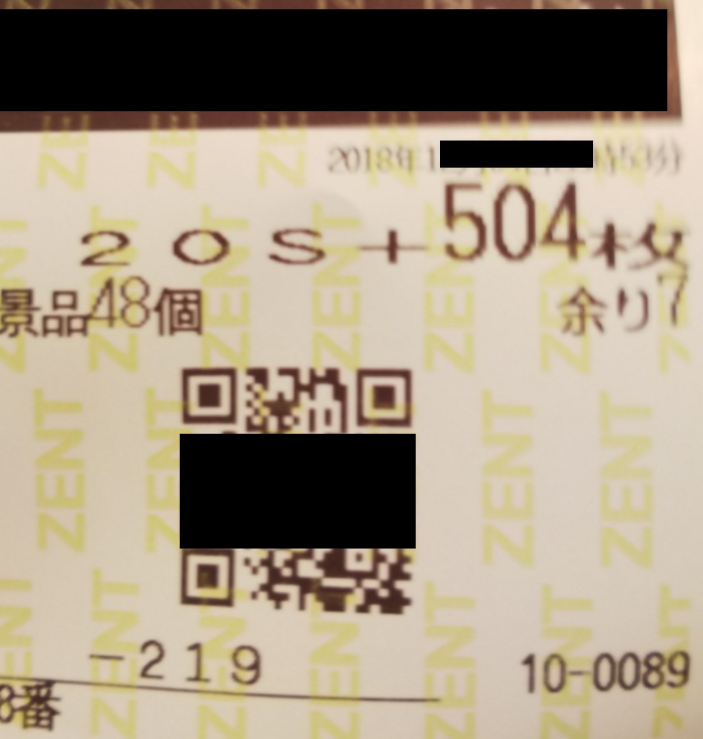 f:id:karutookaruto:20181205224953j:image