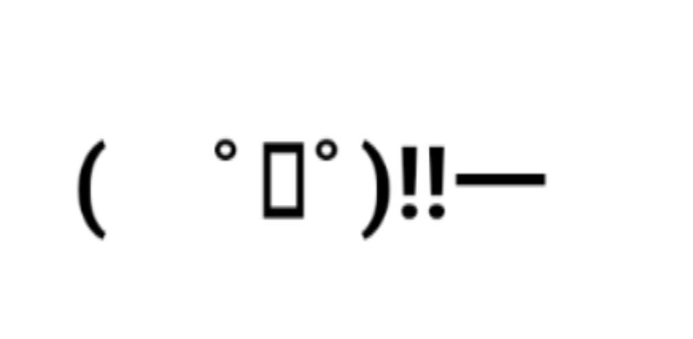 f:id:karutookaruto:20181206085718j:image