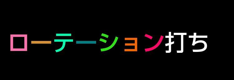 f:id:karutookaruto:20181208075026j:image