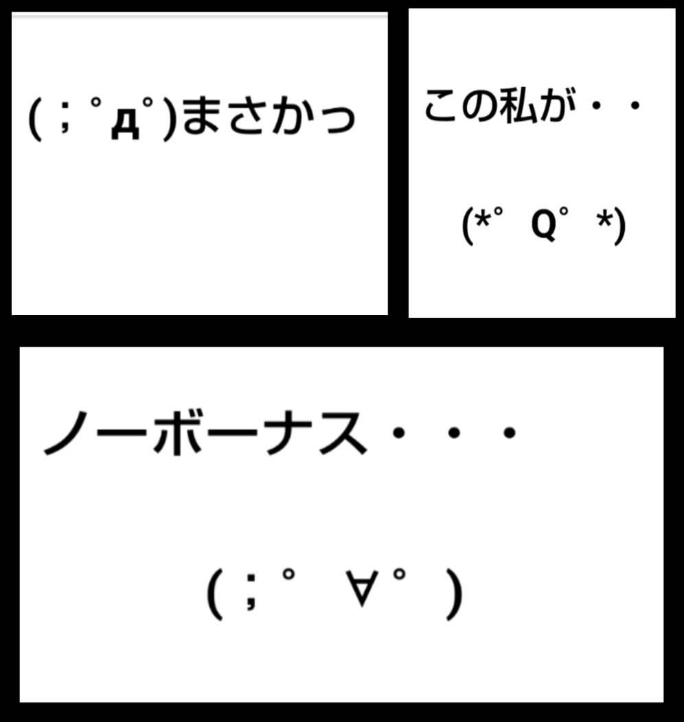 f:id:karutookaruto:20181208083313j:image