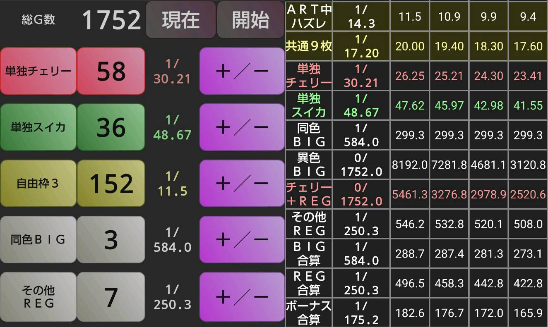 f:id:karutookaruto:20181211084949j:image