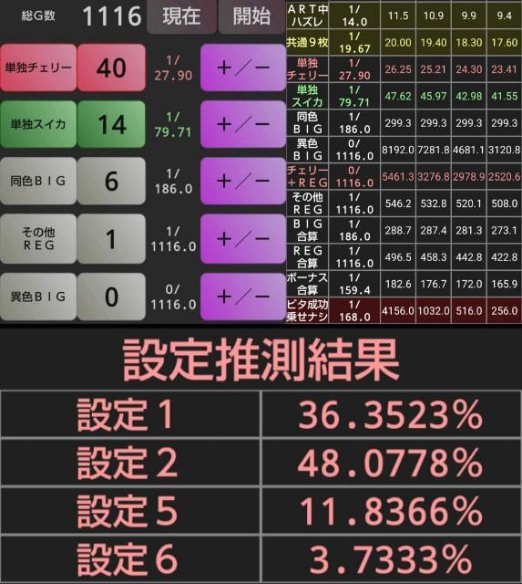 f:id:karutookaruto:20181219235309j:image