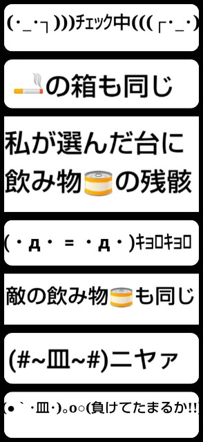 f:id:karutookaruto:20181224184239j:image