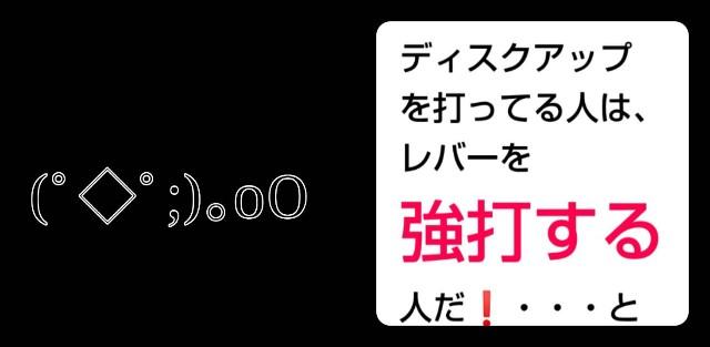 f:id:karutookaruto:20181226083224j:image