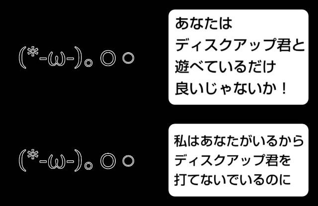 f:id:karutookaruto:20181226084745j:image