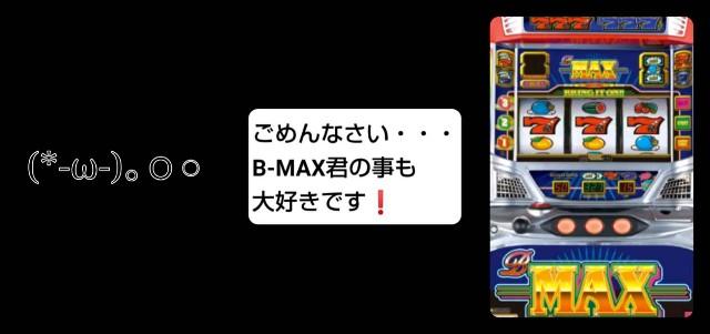 f:id:karutookaruto:20181226094316j:image