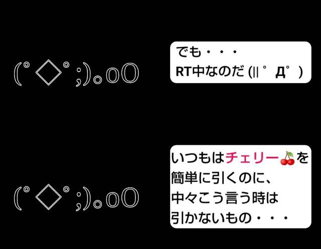 f:id:karutookaruto:20181226191511j:image