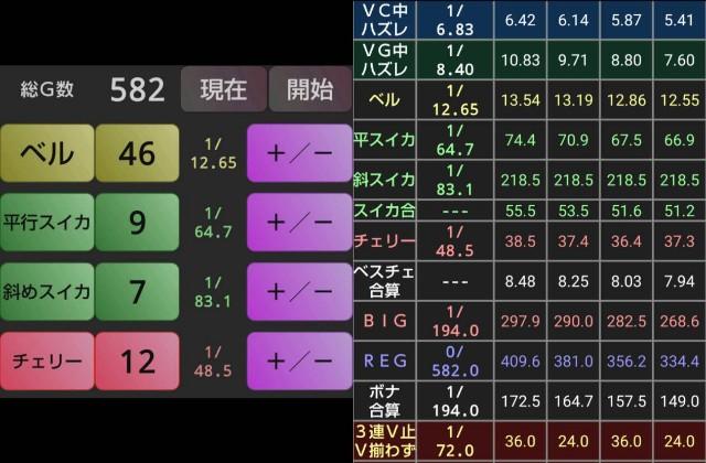 f:id:karutookaruto:20190103004935j:image