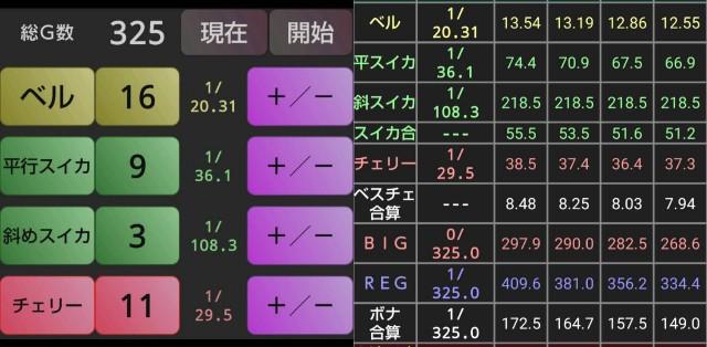 f:id:karutookaruto:20190103010210j:image
