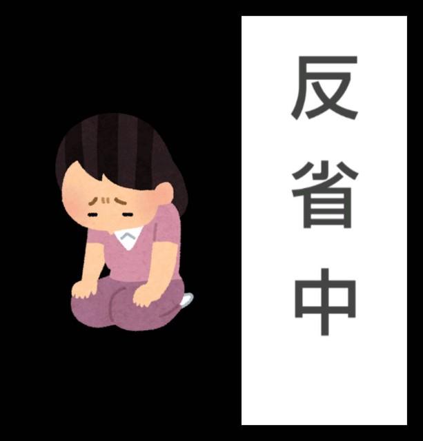 f:id:karutookaruto:20190109101854j:image