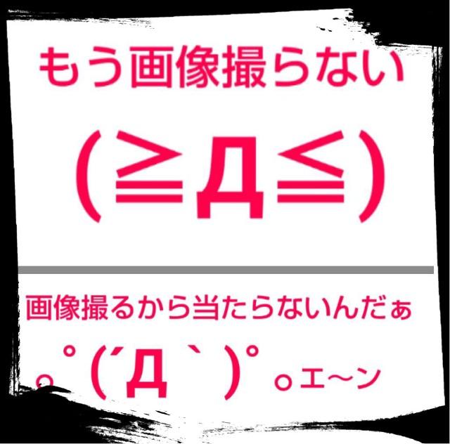 f:id:karutookaruto:20190109225509j:image