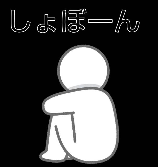 f:id:karutookaruto:20190110000047j:image