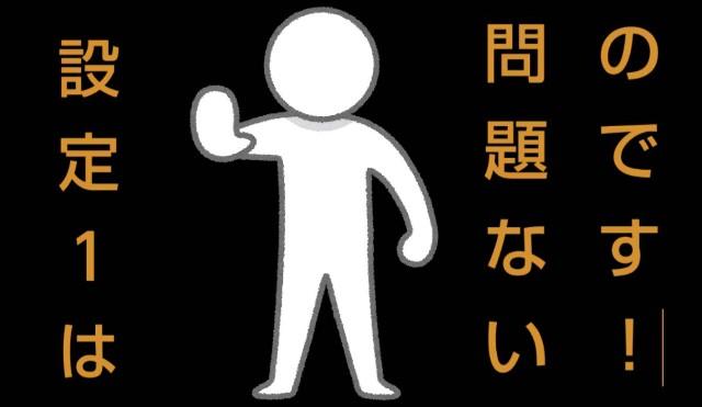 f:id:karutookaruto:20190110162434j:image