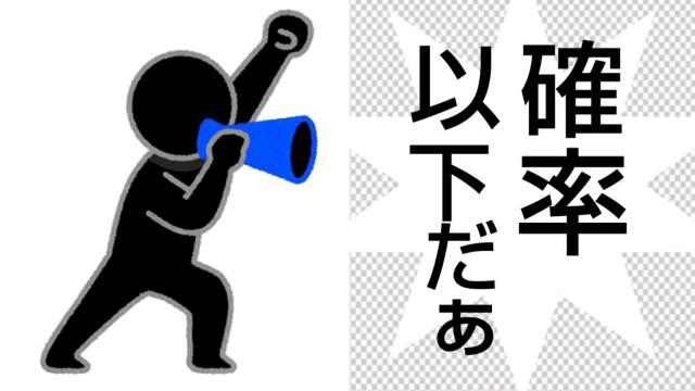 f:id:karutookaruto:20190110163944j:image