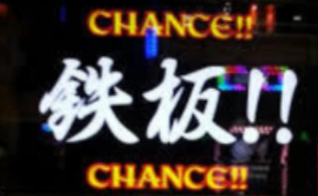 f:id:karutookaruto:20190115193012j:image