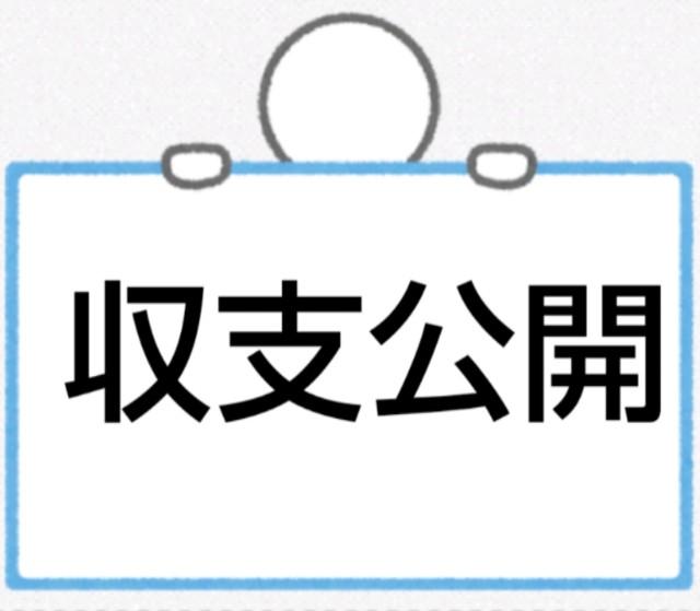 f:id:karutookaruto:20190206201511j:image