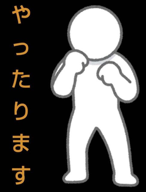 f:id:karutookaruto:20190208075407j:image