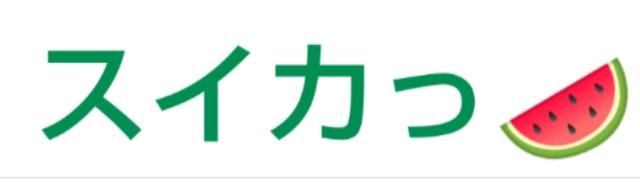 f:id:karutookaruto:20190208202437j:image