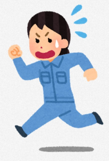 f:id:karutookaruto:20190210084920j:image