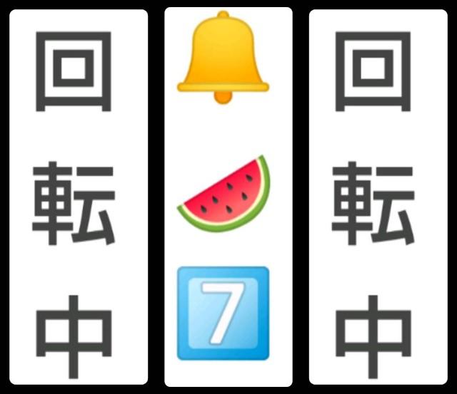 f:id:karutookaruto:20190214095824j:image