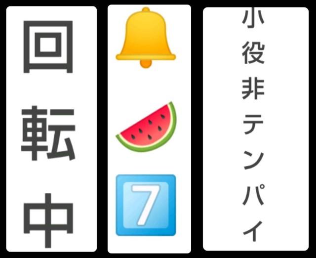 f:id:karutookaruto:20190214100004j:image