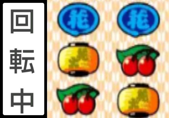f:id:karutookaruto:20190214101038j:image
