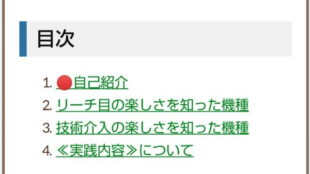 f:id:karutookaruto:20190215075133j:image